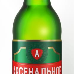 Arsenalnoe_Bottle_Traditional