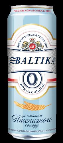 Baltika 0
