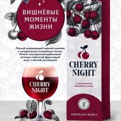 Cherry_A4_vert_pack