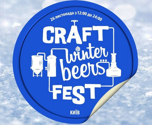 Craft-Winter-Beers-Fest