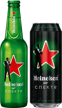 Heineken_PROMO_bottle-0