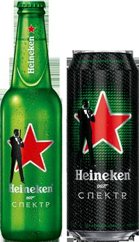 Heineken_PROMO_bottle-0