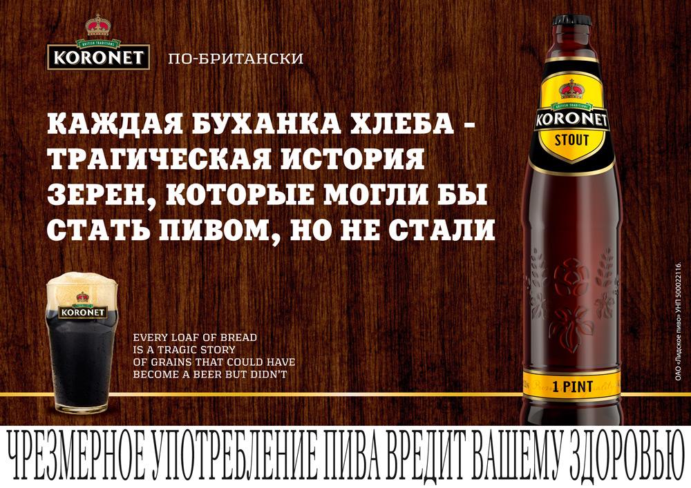 Koronet_KV-Stout-A3-01