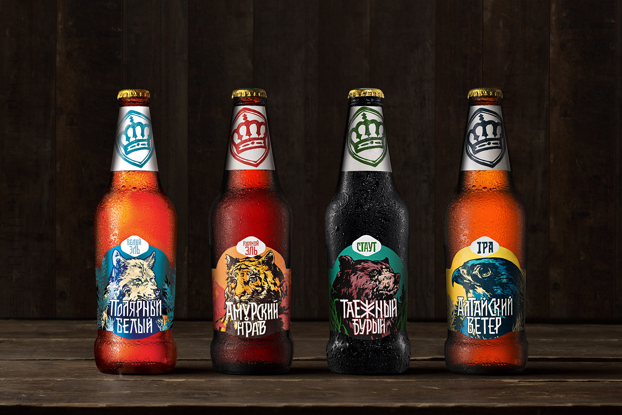 Magic_bottles