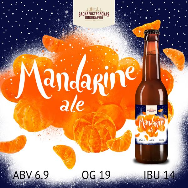 Mandarine ale_B