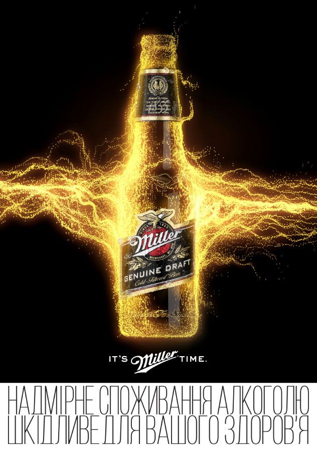 Miller_KV_ItsMillerTime_preview