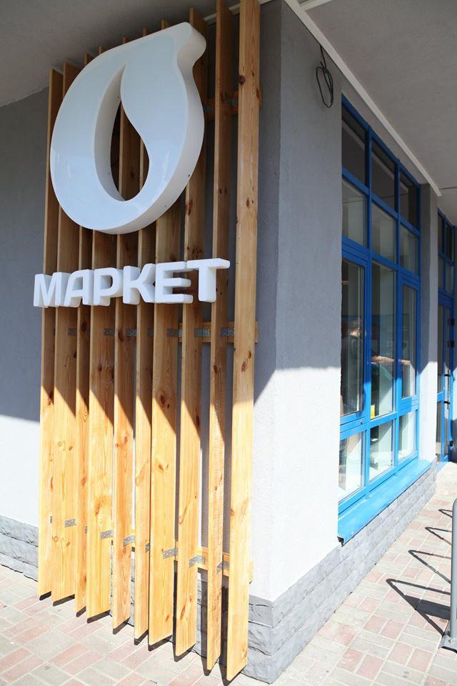 O-market3