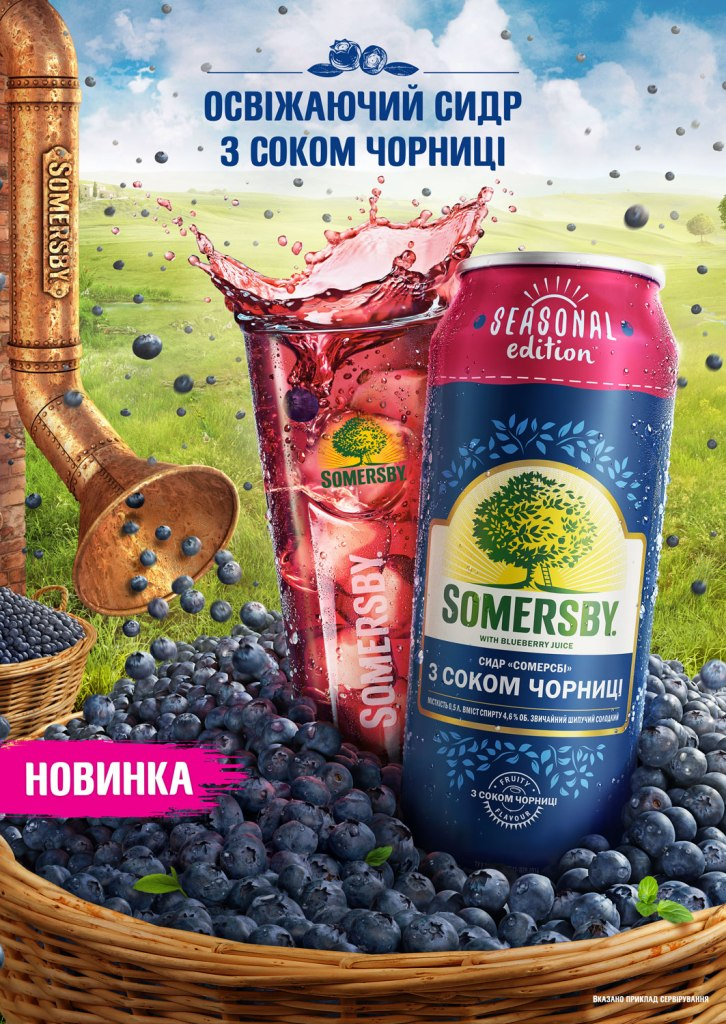 Somersby_Blueberries