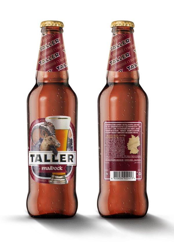 Taller_Maibock