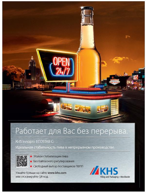 ads-khs