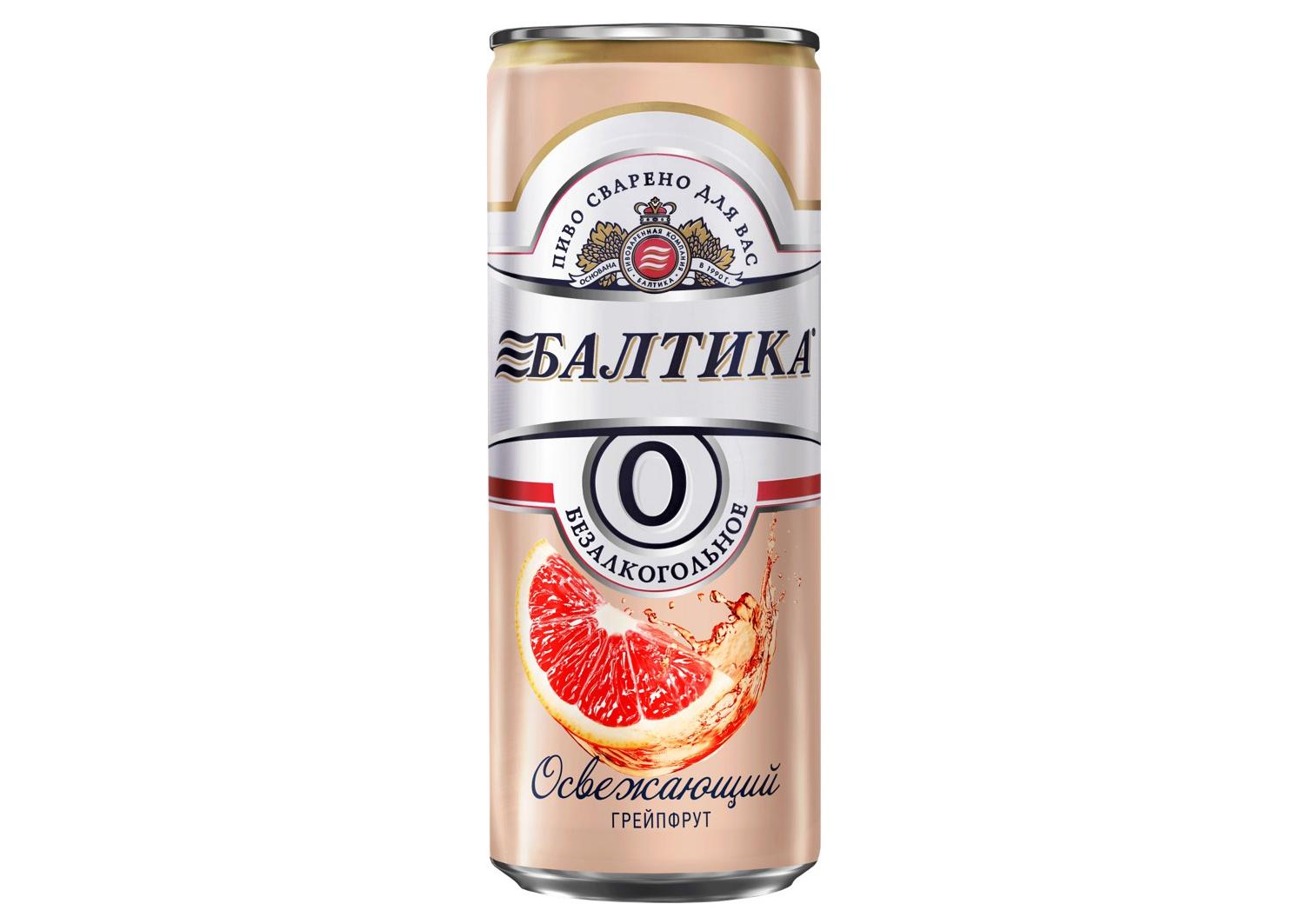 baltika-0-greypfrut
